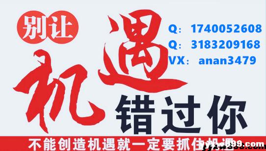默认版块-2020揭秘pk10幸运飞艇最新最稳5码6码走势技巧(2)